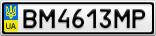 Номерной знак - BM4613MP