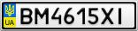 Номерной знак - BM4615XI