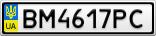 Номерной знак - BM4617PC