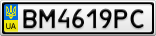 Номерной знак - BM4619PC