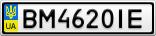Номерной знак - BM4620IE