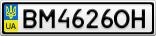 Номерной знак - BM4626OH