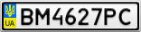 Номерной знак - BM4627PC