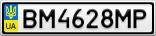 Номерной знак - BM4628MP