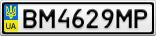 Номерной знак - BM4629MP