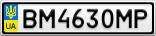 Номерной знак - BM4630MP