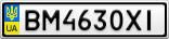 Номерной знак - BM4630XI