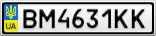 Номерной знак - BM4631KK