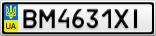 Номерной знак - BM4631XI