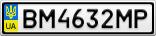 Номерной знак - BM4632MP