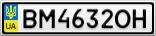 Номерной знак - BM4632OH