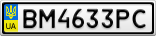 Номерной знак - BM4633PC