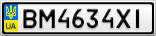 Номерной знак - BM4634XI