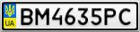 Номерной знак - BM4635PC
