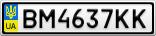 Номерной знак - BM4637KK