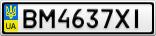 Номерной знак - BM4637XI