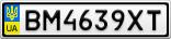 Номерной знак - BM4639XT