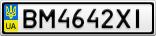Номерной знак - BM4642XI