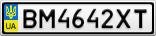 Номерной знак - BM4642XT