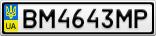 Номерной знак - BM4643MP