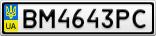 Номерной знак - BM4643PC