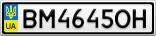 Номерной знак - BM4645OH