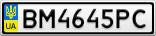 Номерной знак - BM4645PC