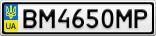 Номерной знак - BM4650MP