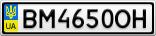 Номерной знак - BM4650OH