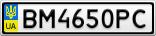 Номерной знак - BM4650PC