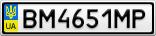 Номерной знак - BM4651MP