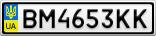 Номерной знак - BM4653KK
