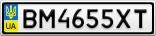 Номерной знак - BM4655XT