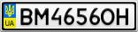 Номерной знак - BM4656OH