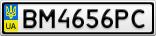 Номерной знак - BM4656PC