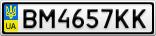 Номерной знак - BM4657KK