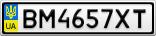 Номерной знак - BM4657XT