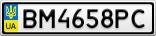 Номерной знак - BM4658PC