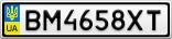 Номерной знак - BM4658XT