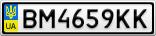 Номерной знак - BM4659KK