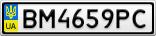 Номерной знак - BM4659PC