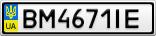 Номерной знак - BM4671IE