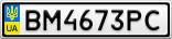 Номерной знак - BM4673PC