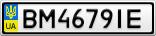 Номерной знак - BM4679IE