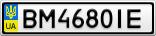 Номерной знак - BM4680IE
