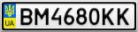 Номерной знак - BM4680KK