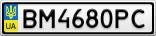 Номерной знак - BM4680PC