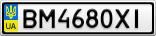 Номерной знак - BM4680XI