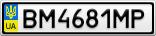 Номерной знак - BM4681MP