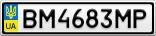 Номерной знак - BM4683MP